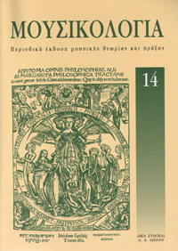Cover of issue 14